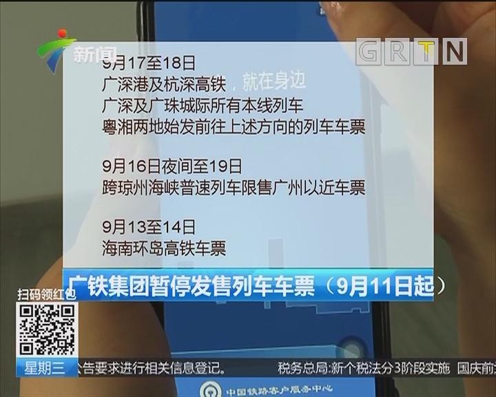 """双台风来袭:""""百里嘉""""预计明天携狂风暴雨登陆粤西"""