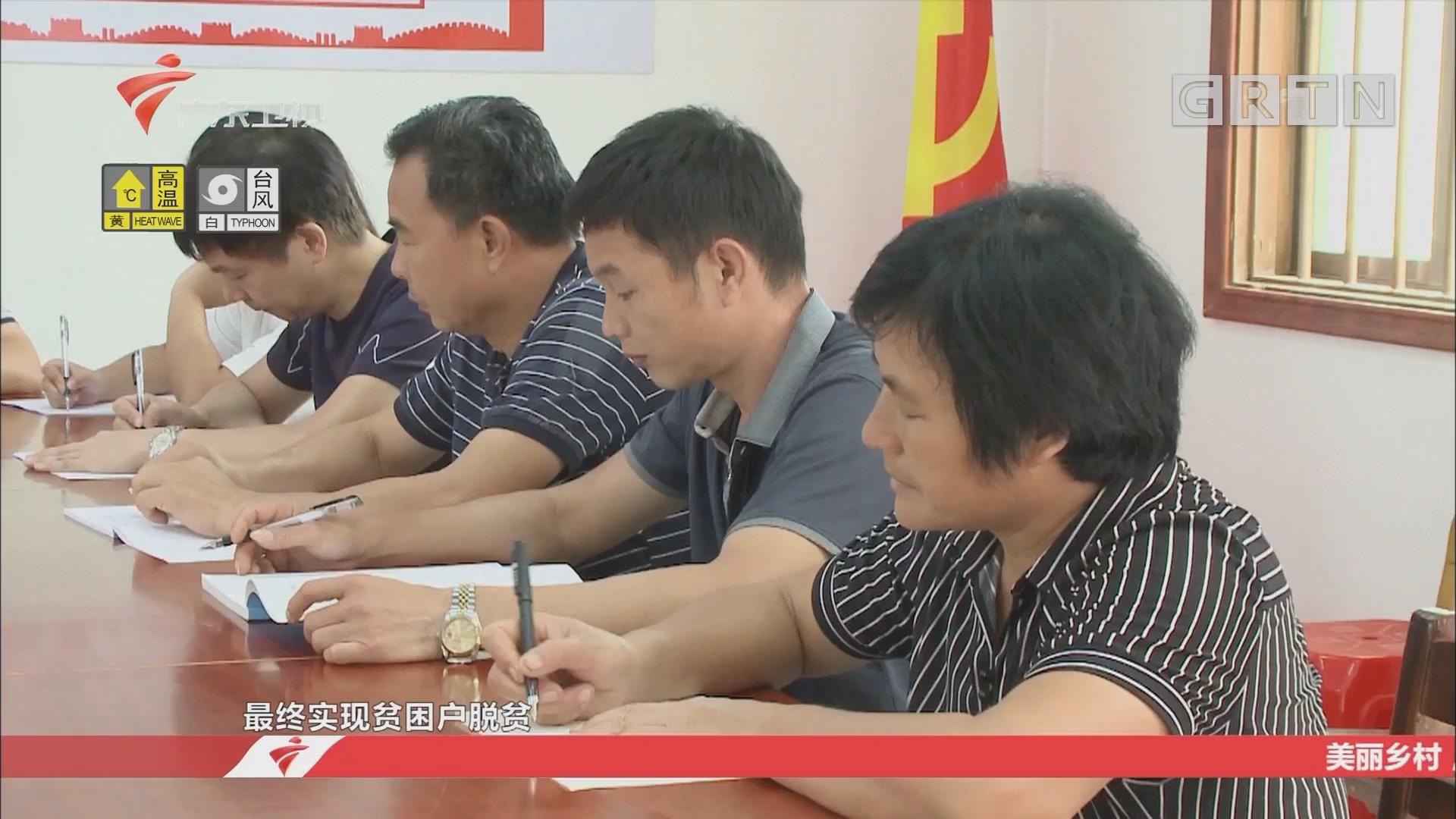 河源市连平县:一户一策 开启贫困户甜蜜事业