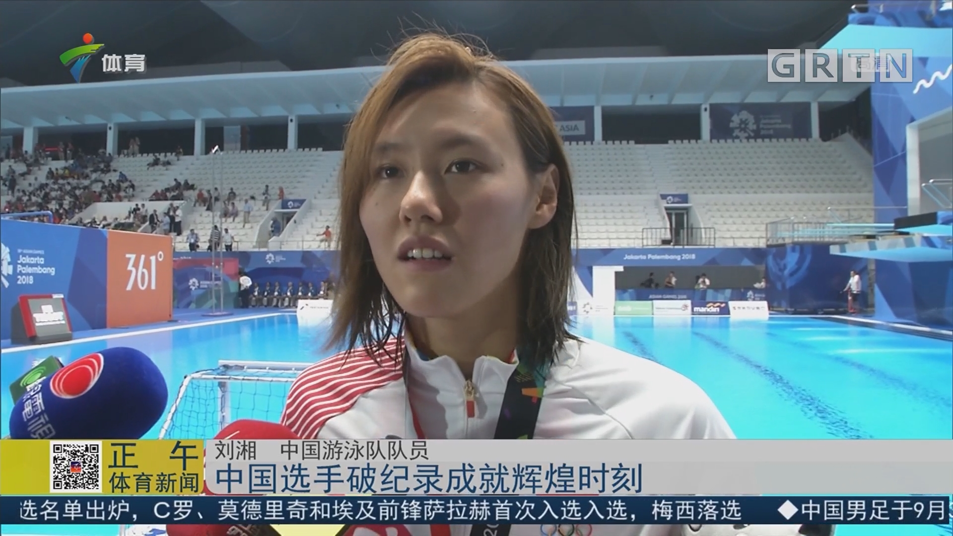 中国代表团亚运会延续辉煌