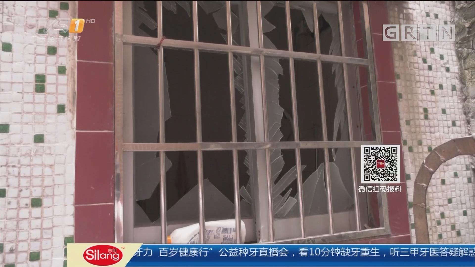 广州白云区:居民楼突发煤气爆炸 房屋受损严重