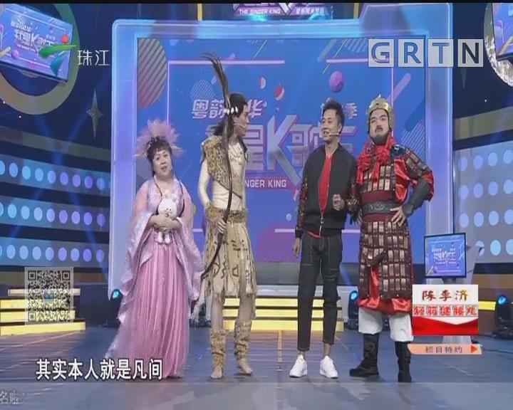 [2018-09-23]粤韵风华