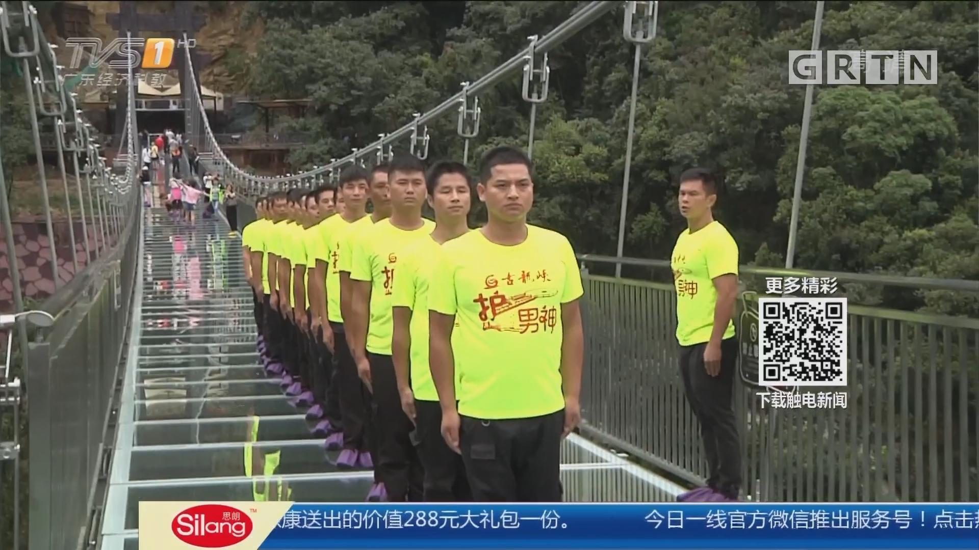 假期景区安全:国庆前夕 景区加强安保措施护游客