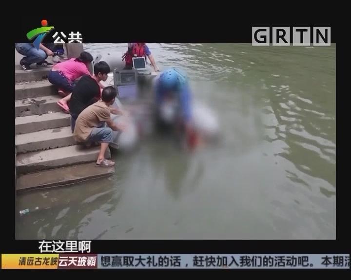 佛山:小孩失足溺水 街坊奋勇相救