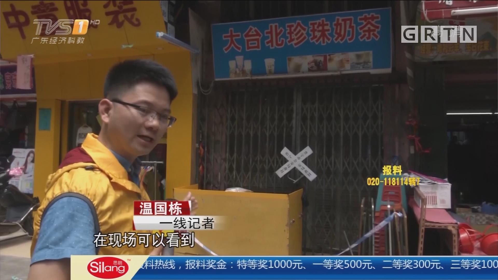 揭阳普宁市:男子持刀刺伤家人 被当场制服