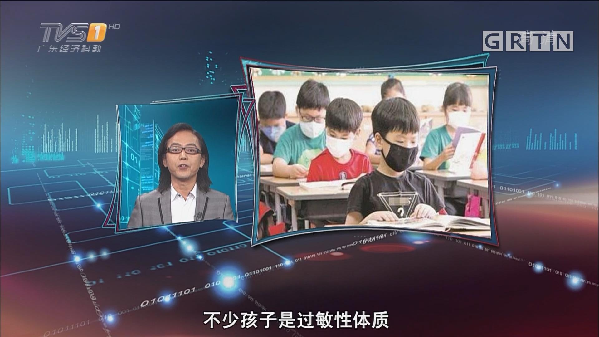 """[HD][2018-09-06]马后炮:教室甲醛疑云频发 别把孩子当""""绿萝"""""""