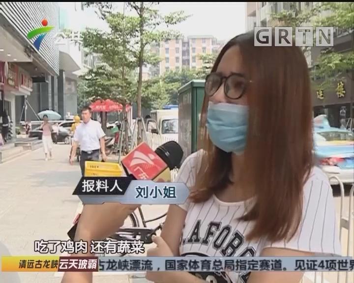 市民投诉:吃过麻辣烫后 腹泻呕吐不止