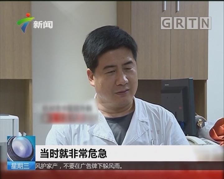 杭州:男子臀部被蚊叮 长出巨包生命垂危