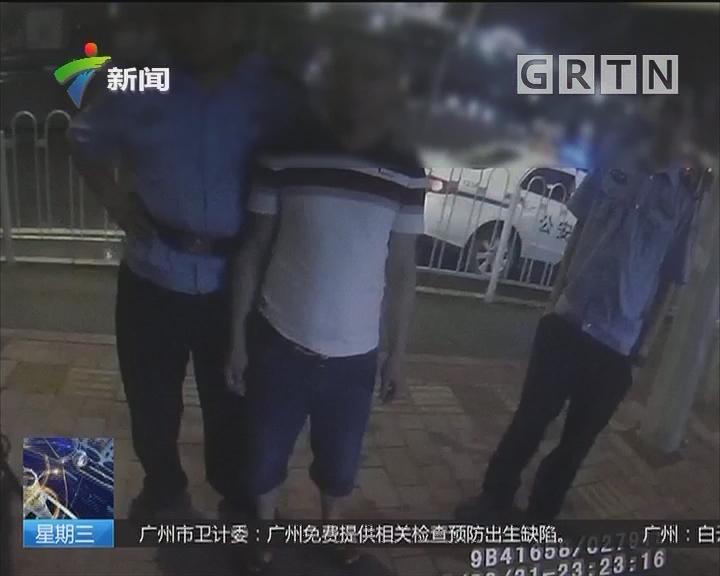 """广州天河:休班辅警街头偶遇偷车贼 上演""""追捕战"""""""