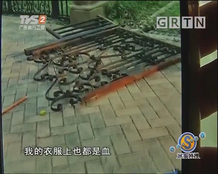 """小区大门突倒塌 幼童""""中头奖"""""""