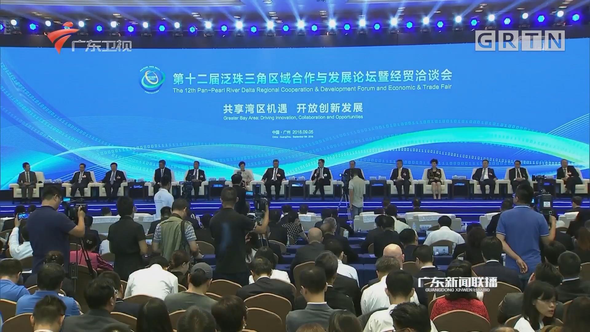 马兴瑞出席第十二届泛珠大会论坛对话活动
