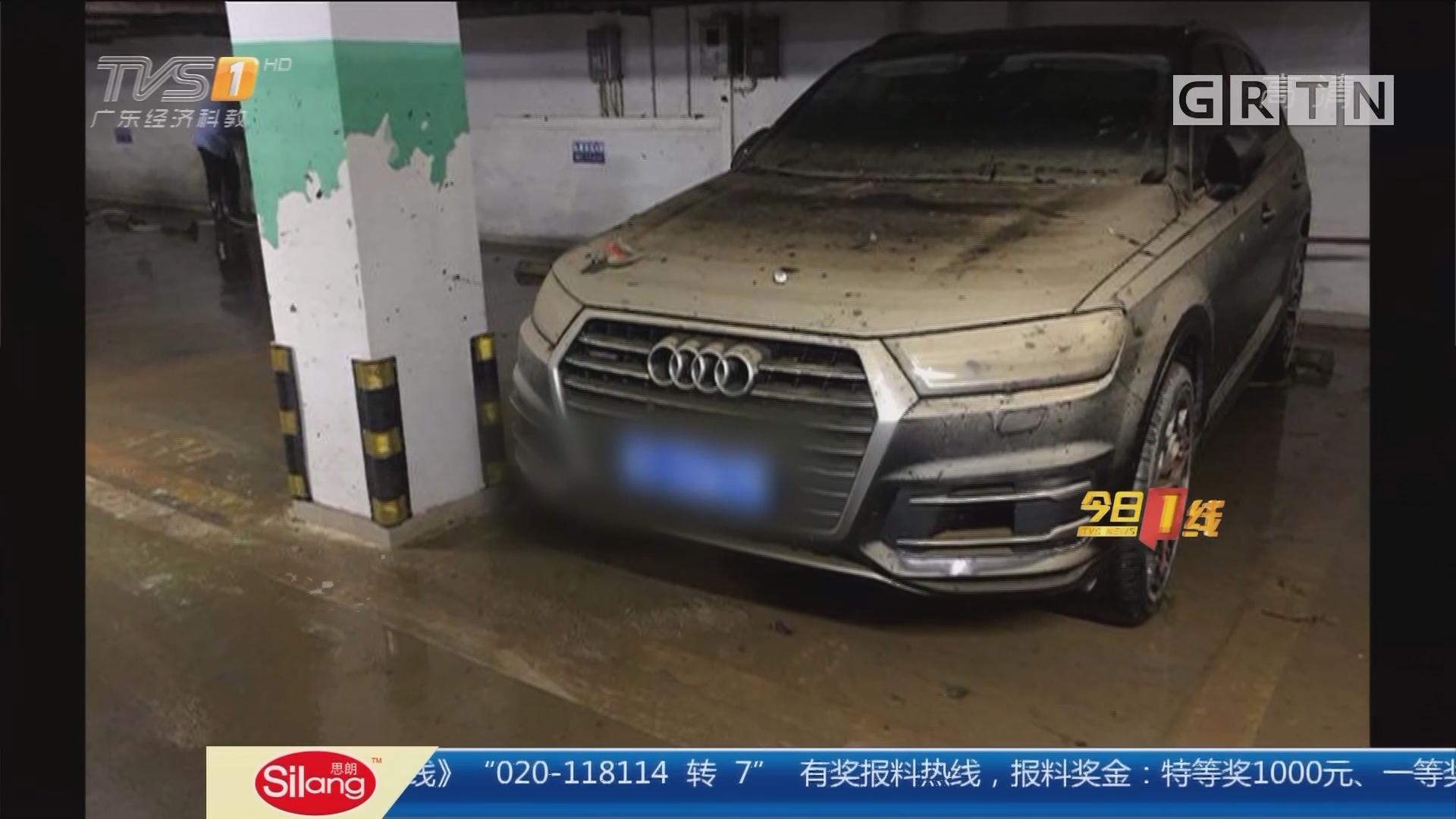 中山:车库两百部车水浸 保险称千万别发动