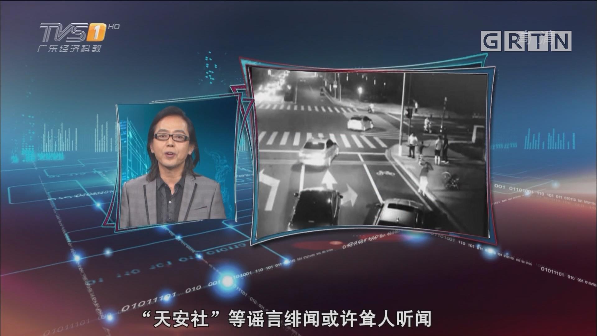 """[HD][2018-09-03]马后炮:""""昆山反杀案""""撤案 唯有法治安民心"""