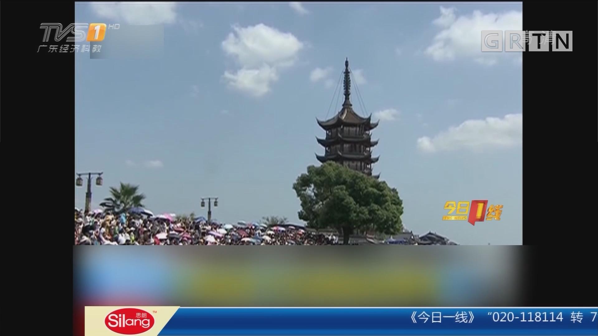 钱塘江观潮