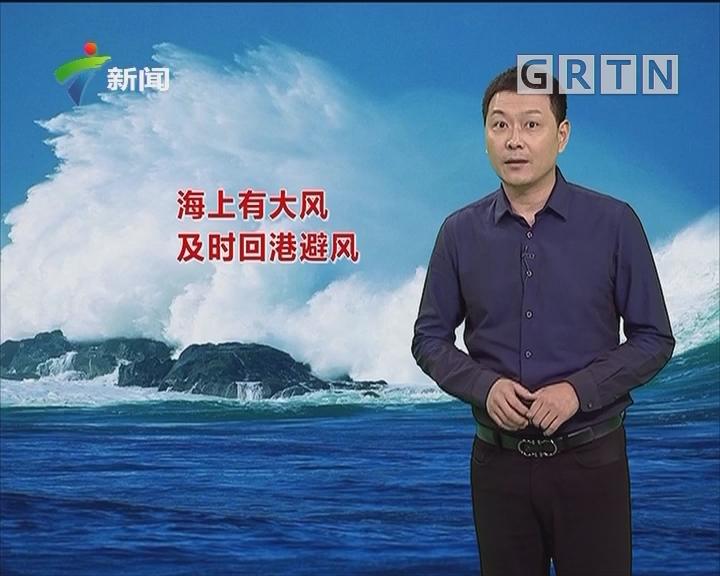 20180911天气预报