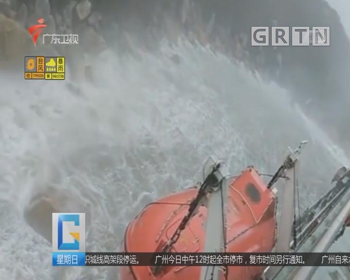 惠州大亚湾:载73人工程船抛锚 紧急救援后船体稳定