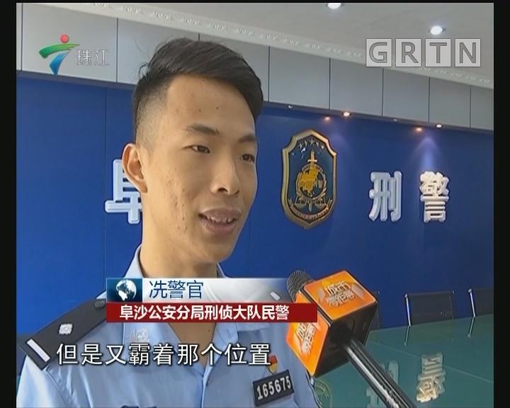 中山:KTV内打群架 7人被依法刑事拘留
