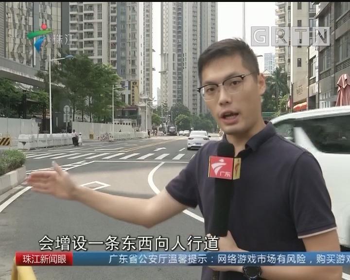 广州:地铁施工 石碑南附近围蔽