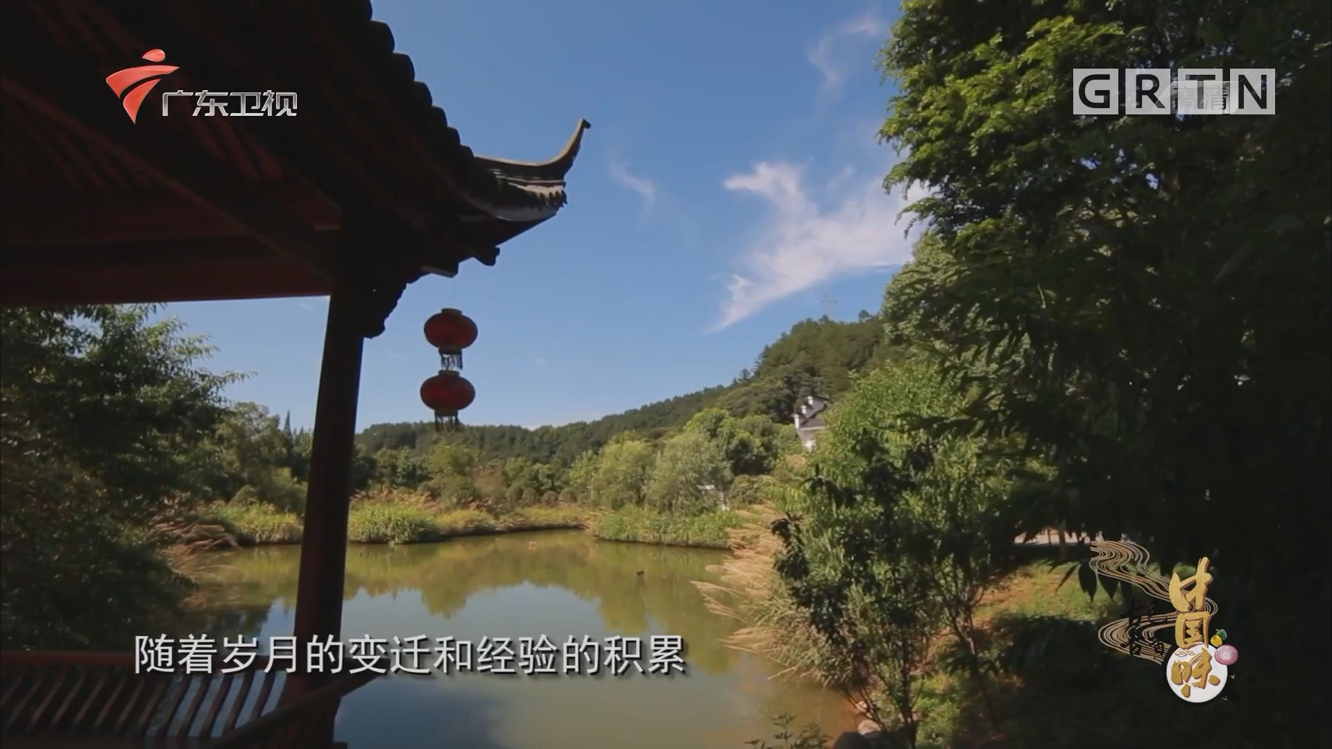 [HD][2018-09-22]古色古香中国味:寂寞俞源不寂寞