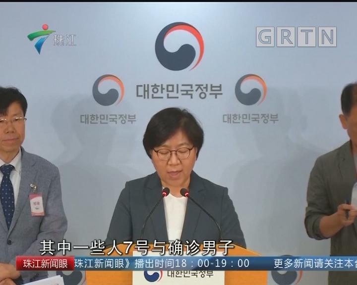 韩国急寻与中东呼吸综合征患者接触的50名外国人
