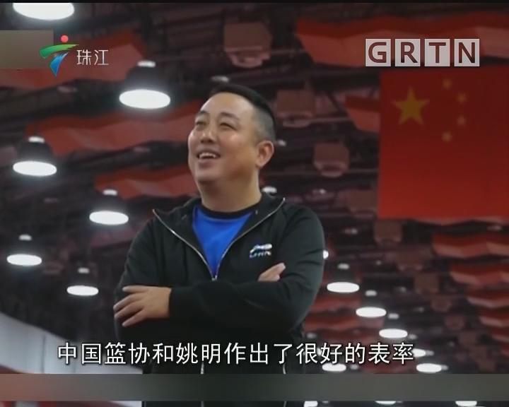 刘国梁归来 主持乒协工作