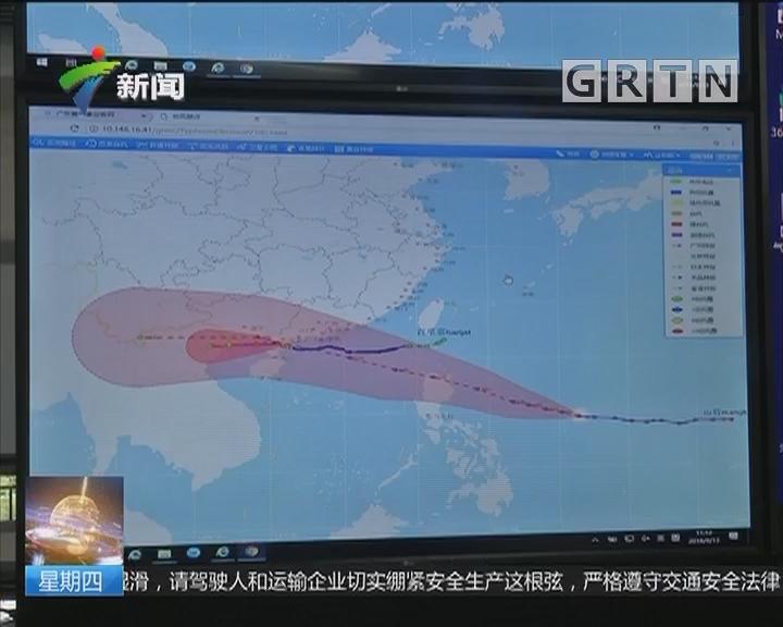 """""""风王""""山竹袭来:16至17日严重影响广东全境"""