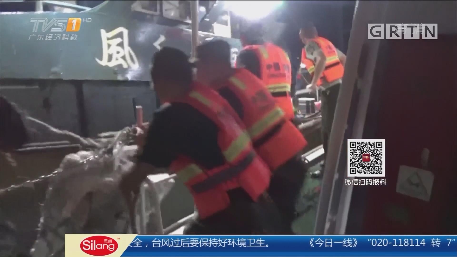 汕头:遇台风渔民被缆绳击昏 安全获救