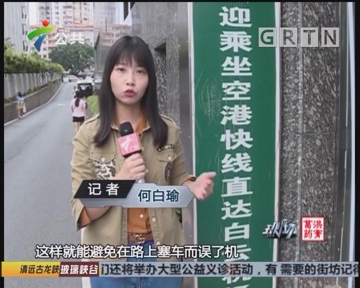 节假日机场高速黄石南白云新城出口临时管制