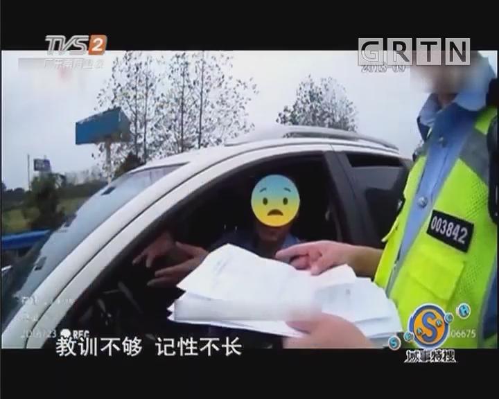 20180926搜爆点