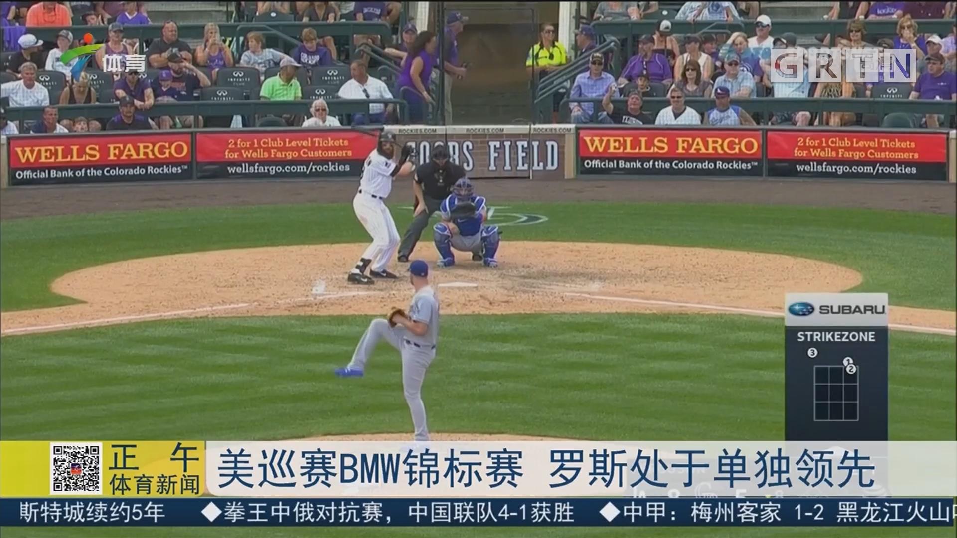 MLB 道奇客场赢下关键战