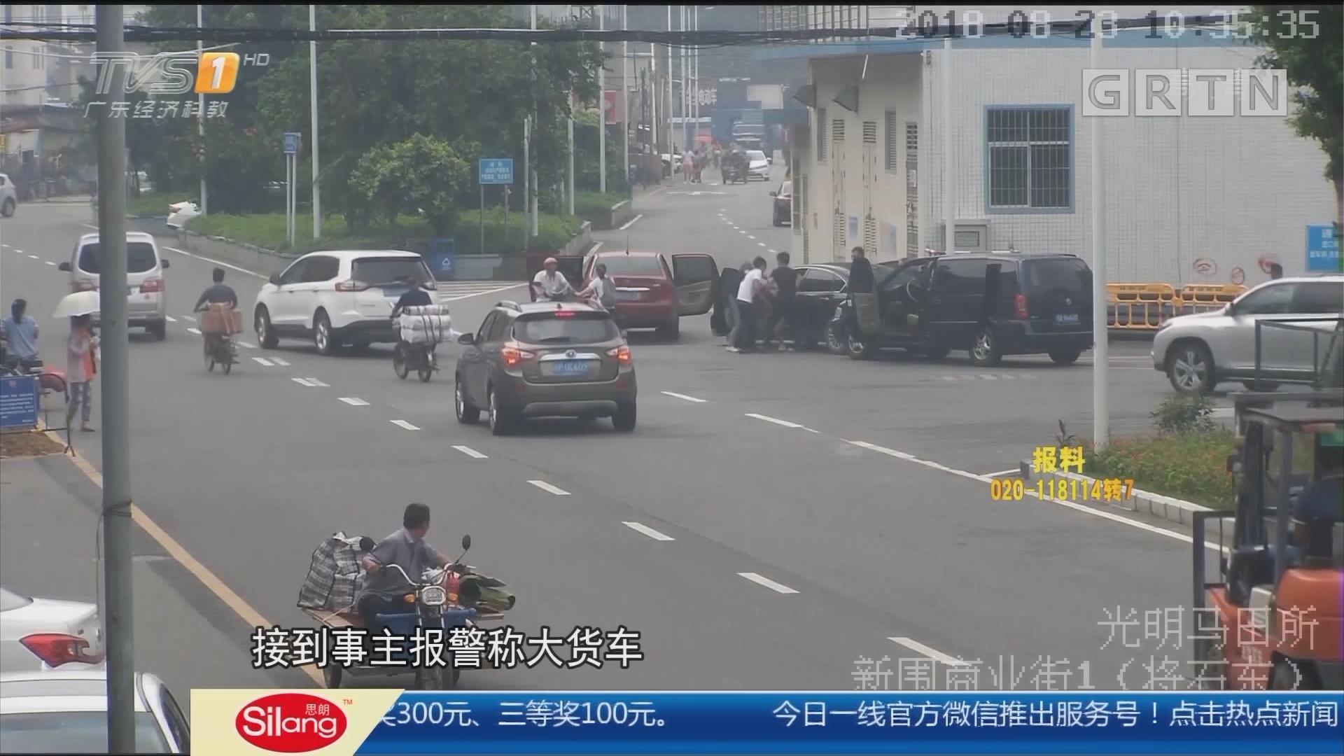 """深圳光明:民警前后夹击 路面擒获""""油耗子"""""""