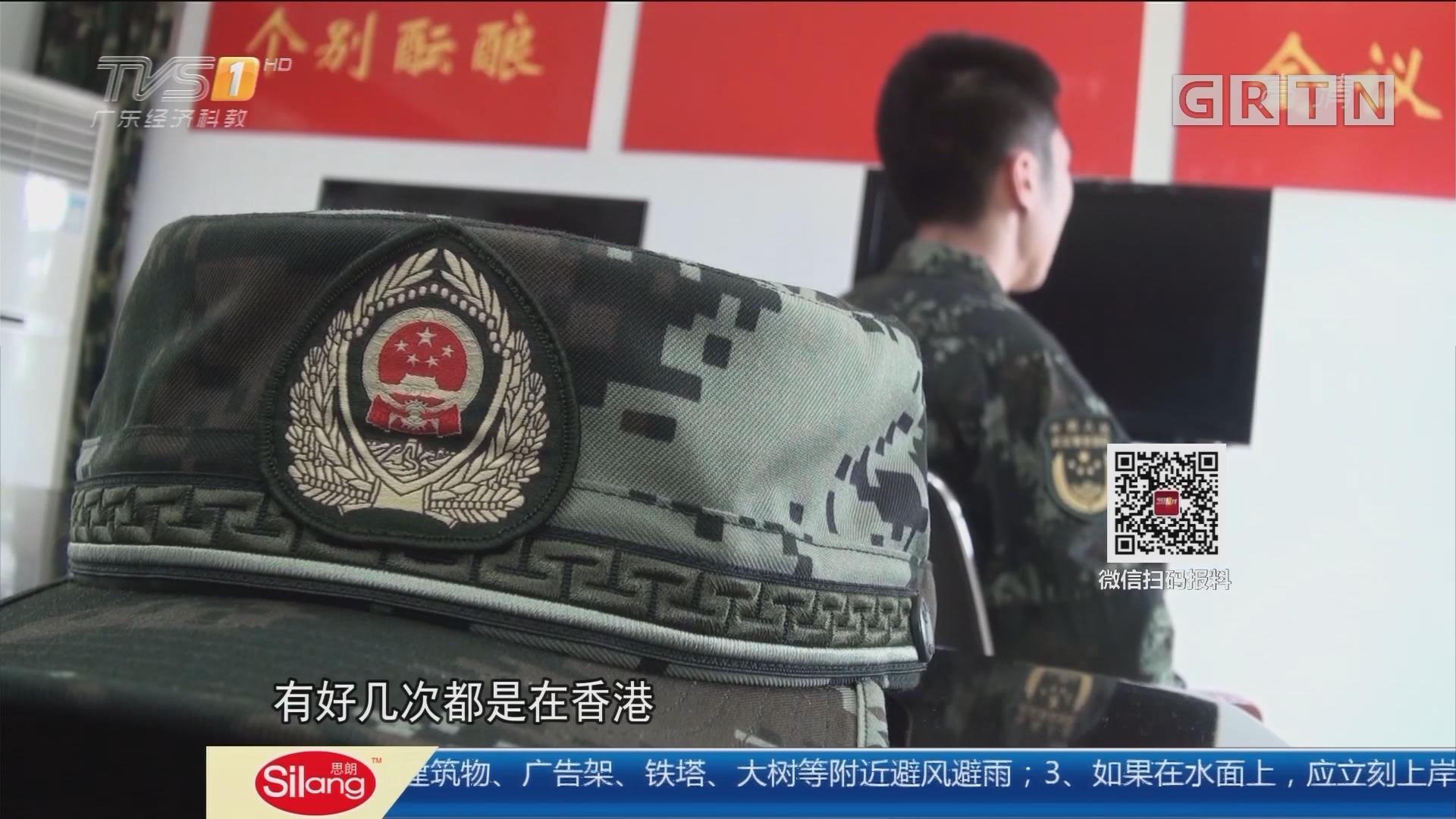 珠江口海域:海警截获357吨走私冻品 案值1600万元
