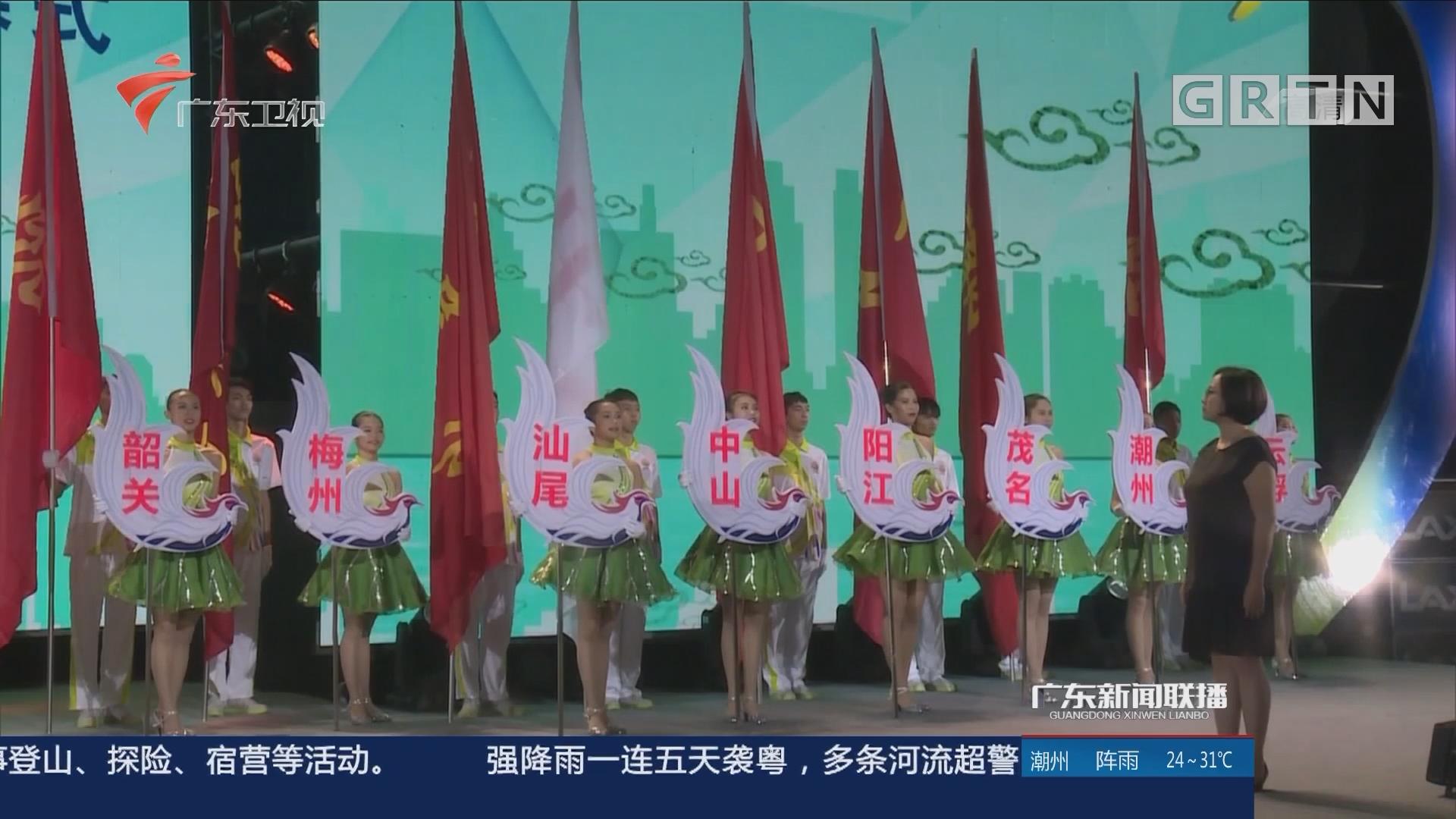 广东省第八届残运会在肇庆圆满闭幕