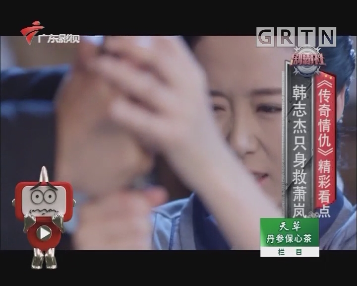 20180910剧霸社