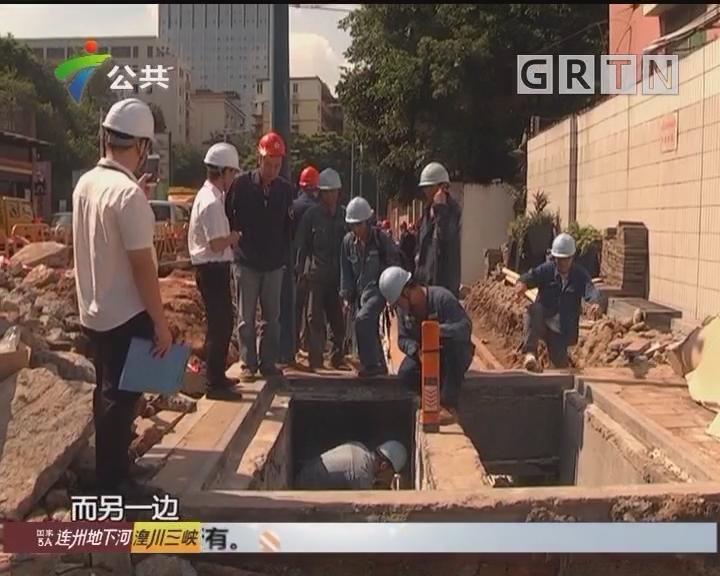 广州:电缆井着火致大停电 供电部门通宵抢修