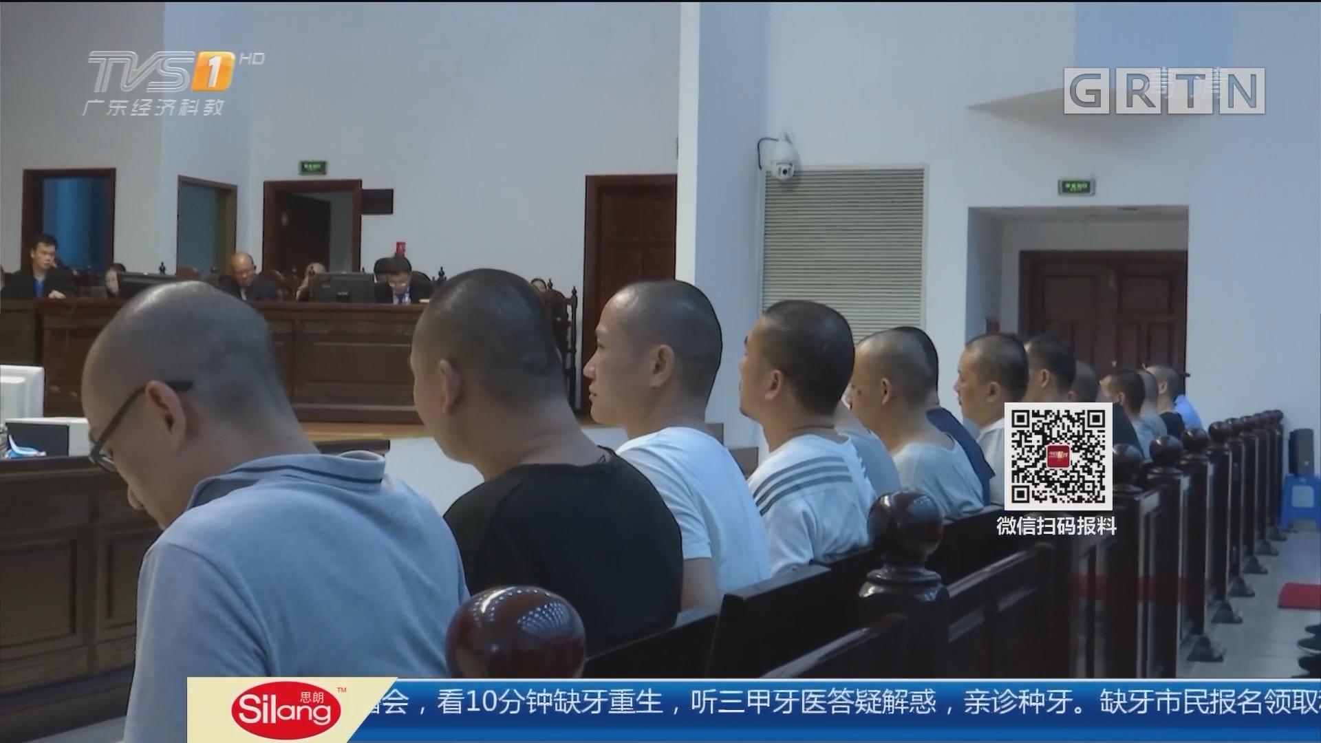 扫黑除恶:惠州 涉黑团伙盘踞惠州超20年 3人被判死缓