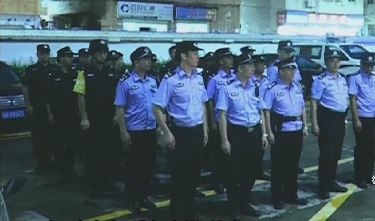 深圳龙华:800警力出动调查抢劫案 竟是报假警!