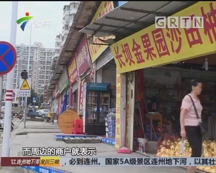 韶关:租户迟迟不搬走 新建公办幼儿园受阻