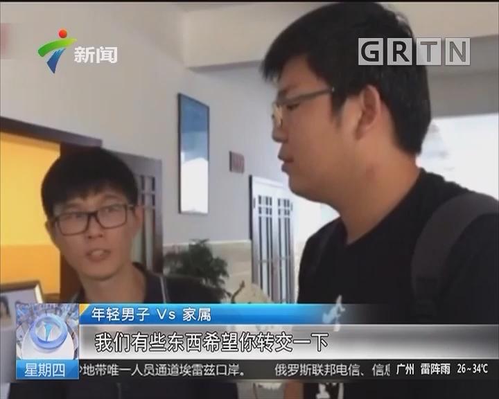 浙江温州:顺风车遇害女生出殡 滴滴派人出席惹众怒