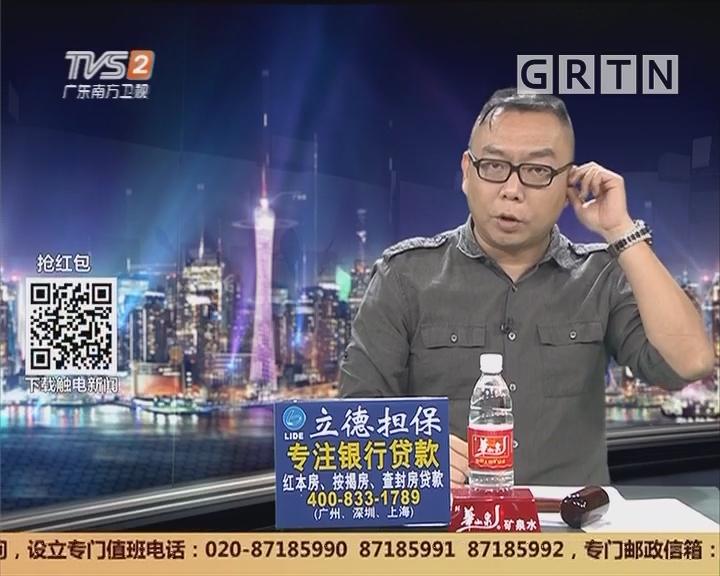 20180912互动集锦