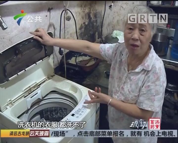 广州:台风过后 居民至今仍无水用