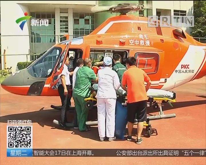 广州:紧急救援 直升机转运心梗病人