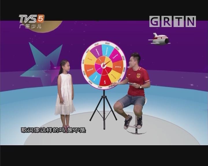 [2018-09-22]小桂英语