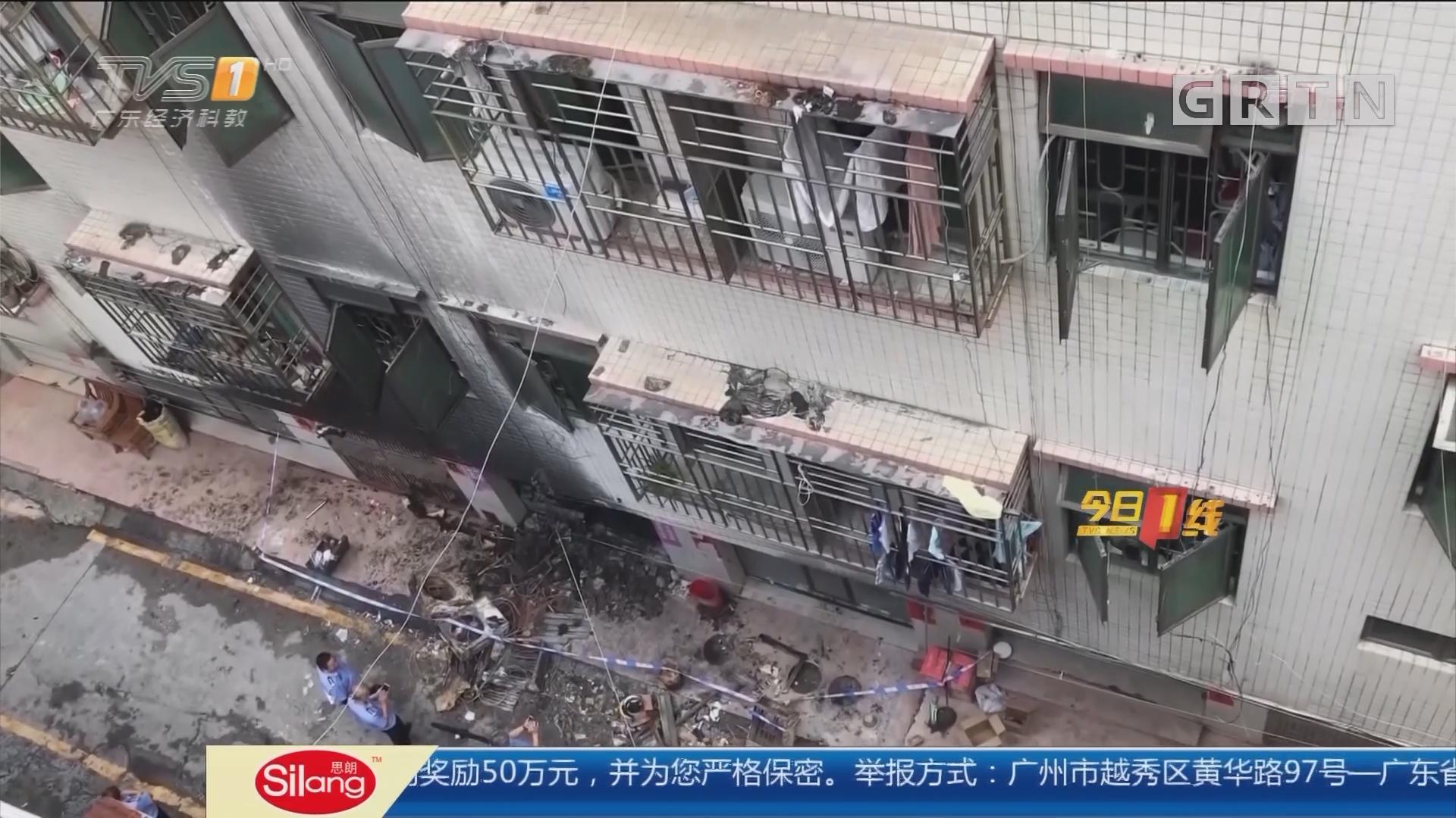 深圳:商铺凌晨着火 4人成功逃出