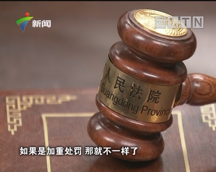 [2018-09-09]政协委员:构筑网络打假新防线