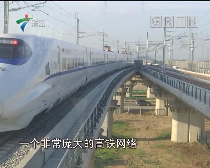 广深港高铁香港段开通在即