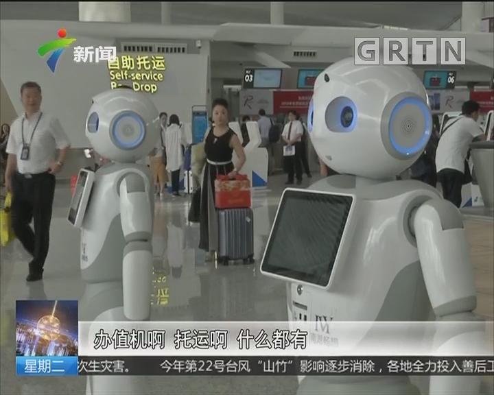 智能巡游机器人 主动提供问询指引
