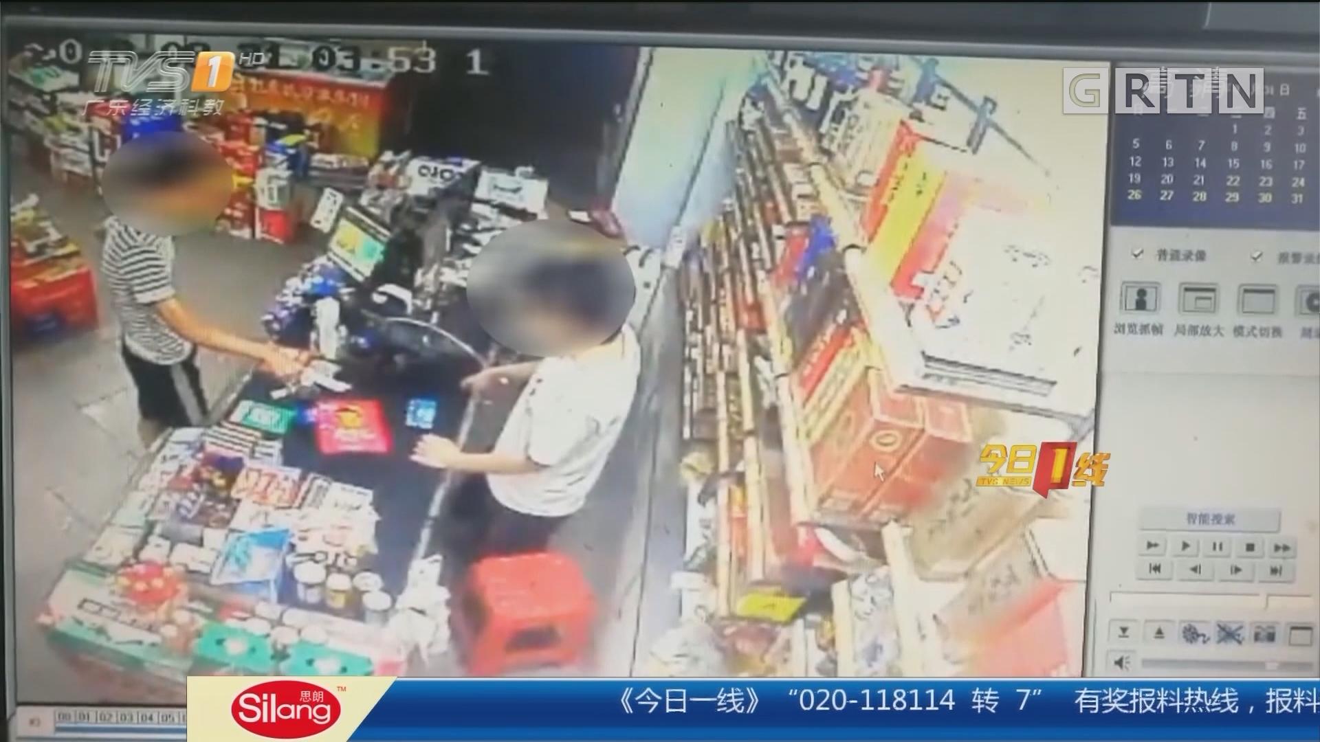 河源源城:便利店买刀抢劫 16岁嫌犯投案自首