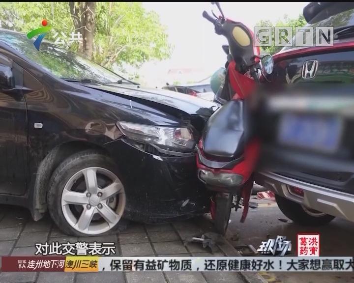中山:车行员工挪车失控 冲入旁边店铺