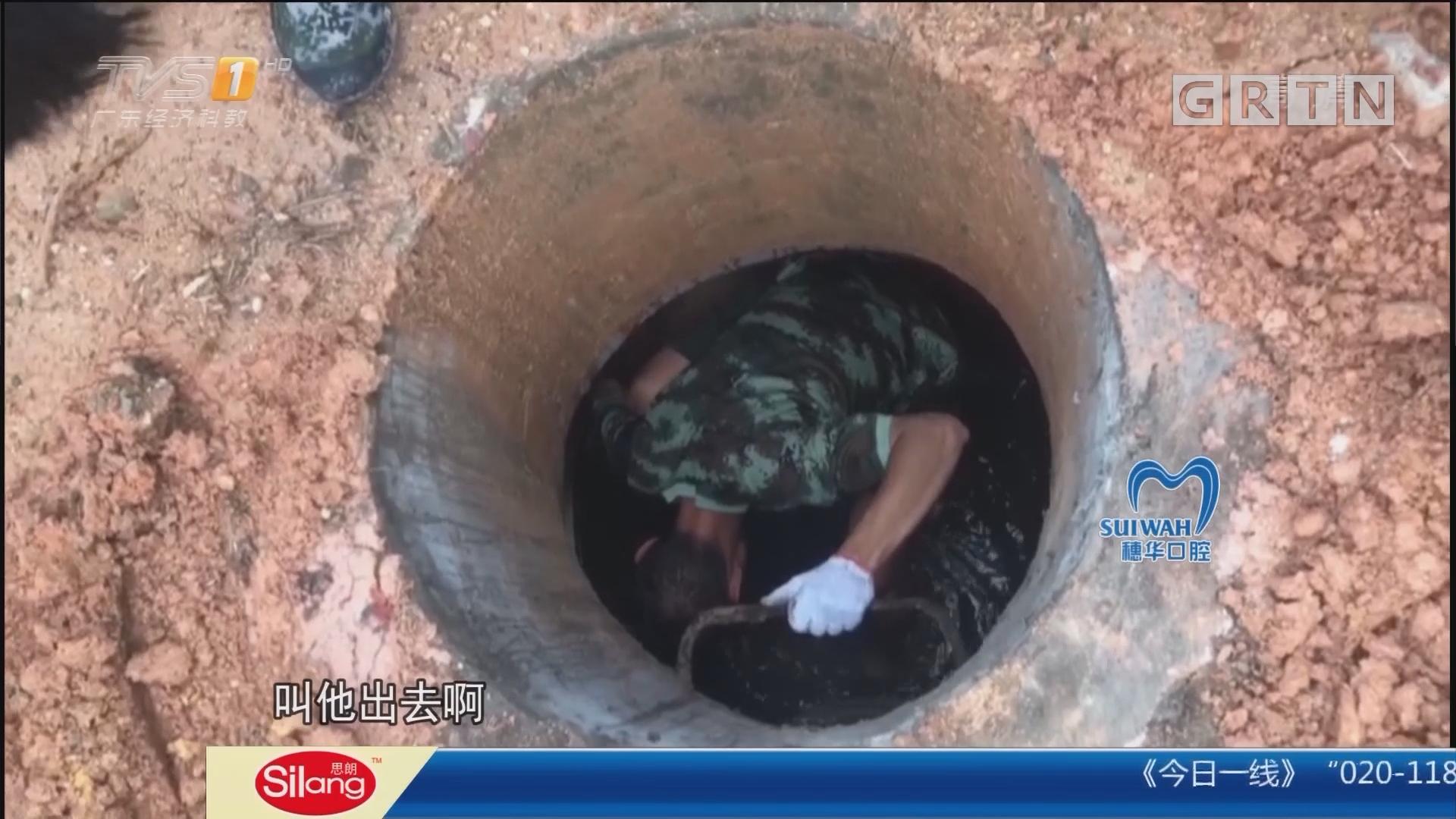 东莞:男子与老板起争执 伤人后躲进排污渠