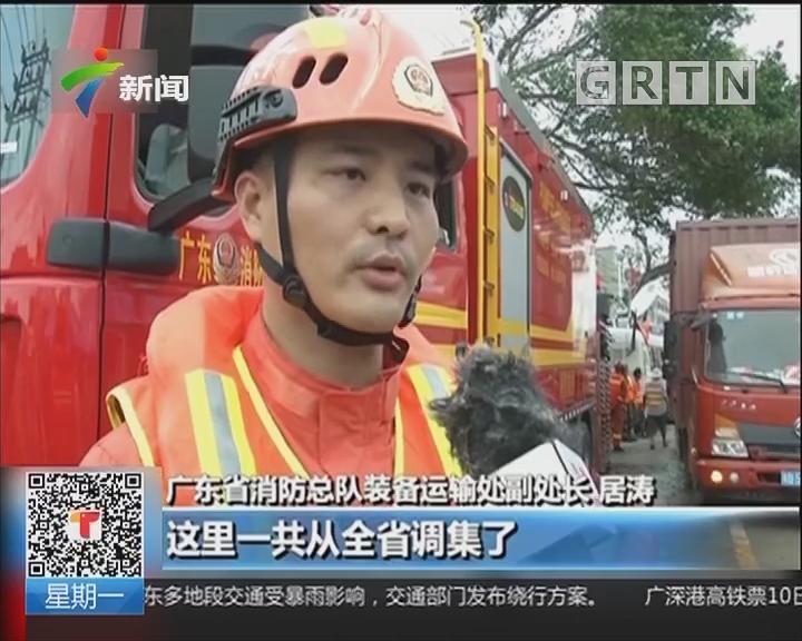 广东汕头:遭遇暴雨洪灾 救援抢险进行中 连夜加大抽水力度 救援不停歇